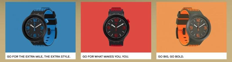 Planet Swatch dotbrand website
